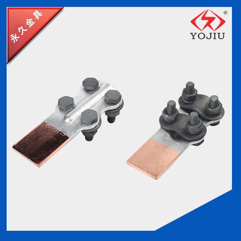电力金具STL螺栓型闪光焊接线夹STL-2铜铝设备线夹