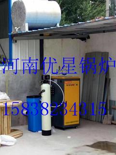 山东生物制药电加热蒸汽发生器