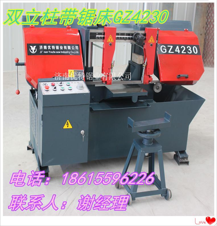 雙立柱帶鋸床GZ4230 數控式鋸床 龍門式 立式等設備