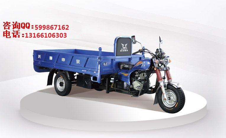 供应宗申龙 Q1太子200-2.55五开门工程款 三轮摩托车