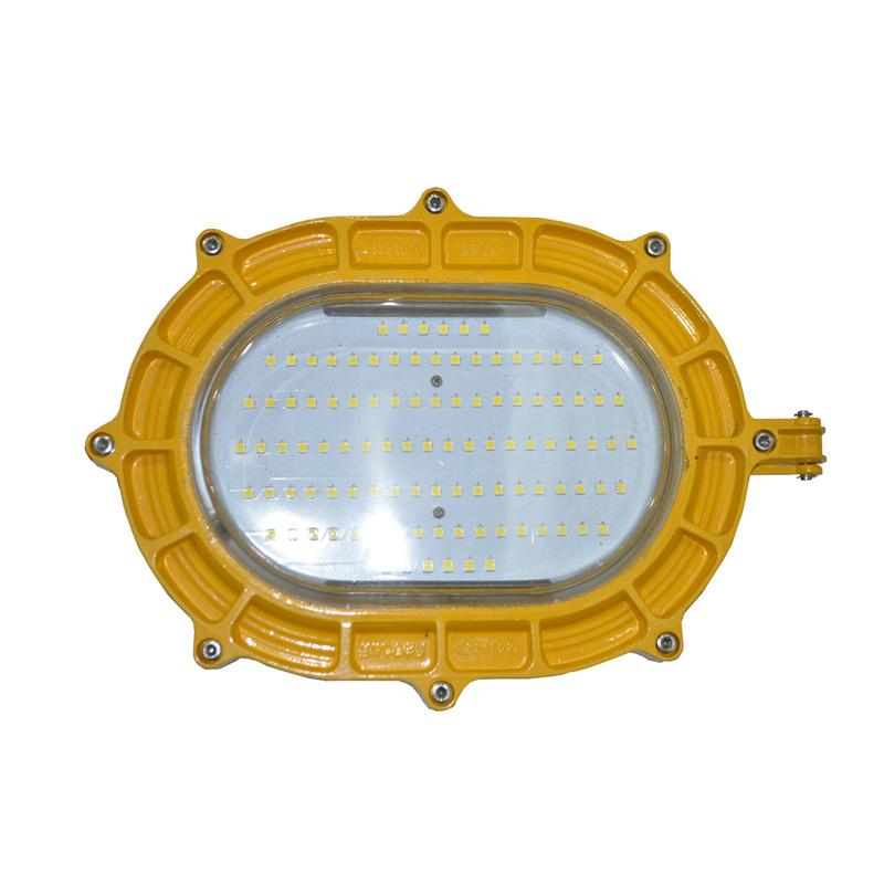 内场防爆LED泛光灯铝壳
