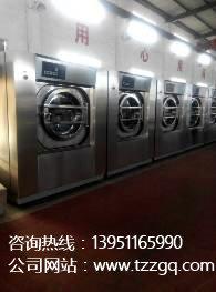 酒店床单消毒清洗机器