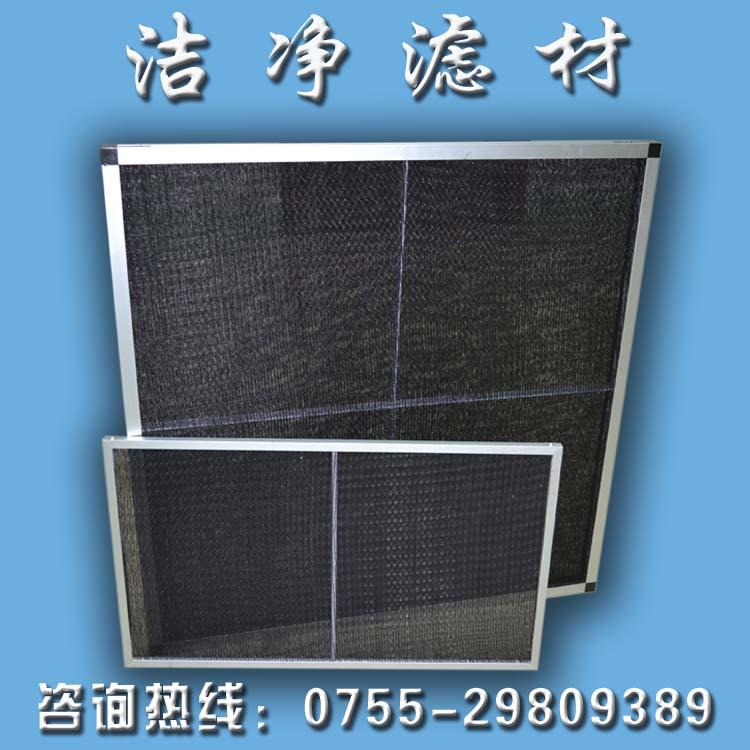 空调尼龙网过滤器 初效板式尼龙网过滤器生产厂家