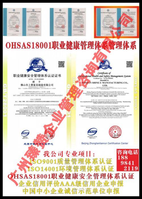 中国中小企业诚信示范单位在哪办理