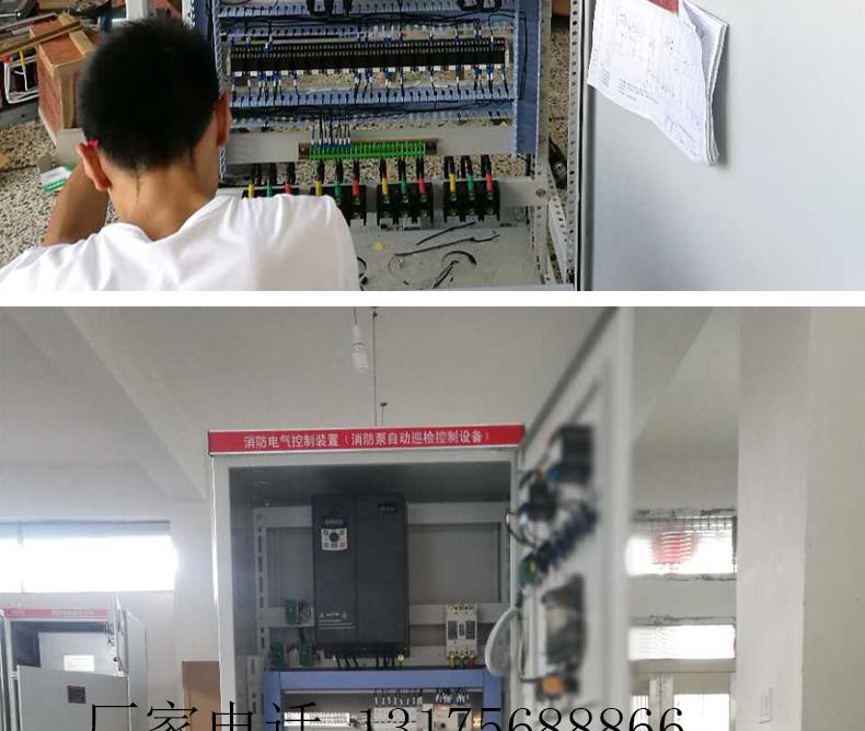 欢迎咨询 75KW数字消防巡检柜最低价厂家邯郸市复兴