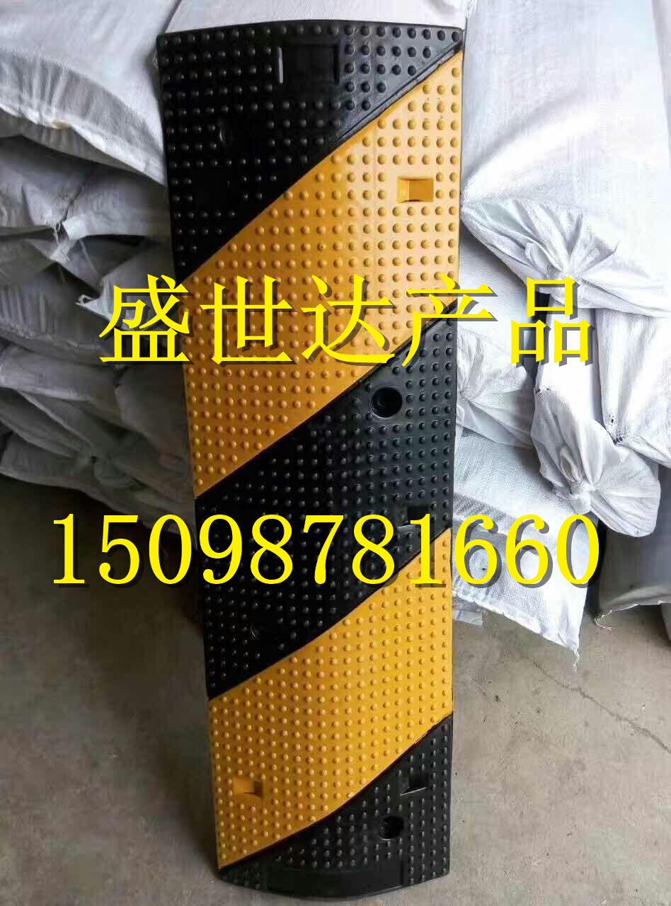 业界好评:菏泽东明县-铸钢减速带-韩总15098781660