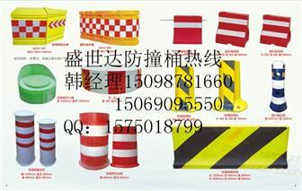 品质优良:烟台蓬莱市-圆型防撞桶-韩总15098781660