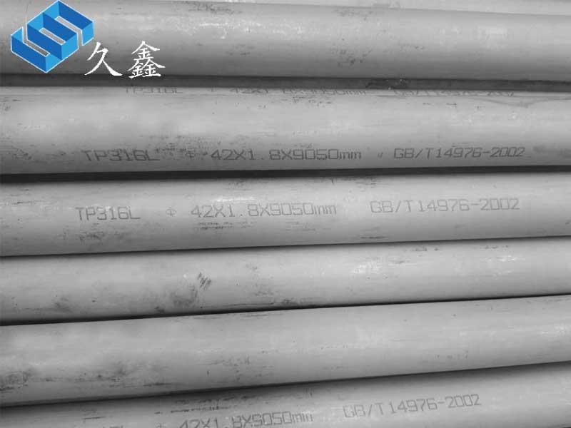 316L不锈钢管规格-温州不锈钢管厂