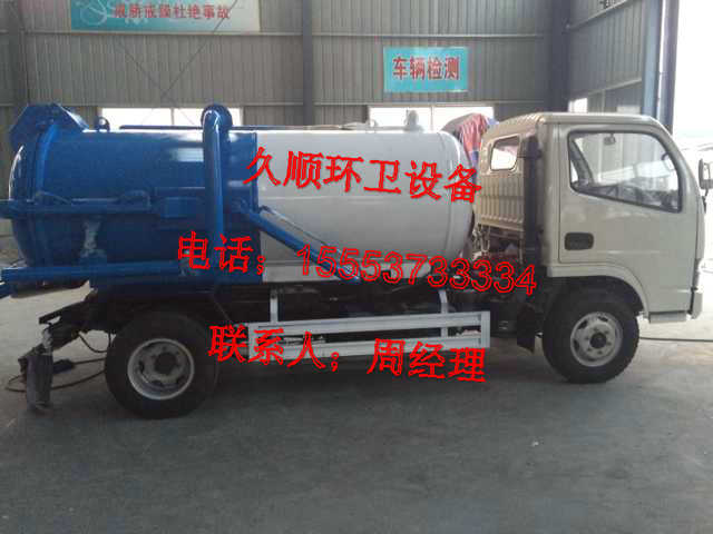 衢州附近哪里有卖吸污车的 吸粪车价格