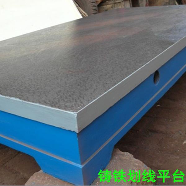山东铸铁测量平台铸铁划线平台铸铁T型槽工作台铸铁工作台1000/1200