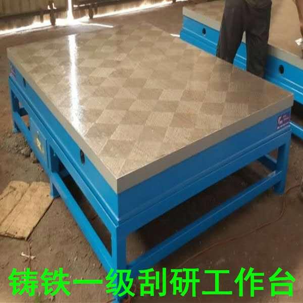 沈阳铸铁钳工工作台铸铁检验平台铸铁T型槽工作台2000/3000
