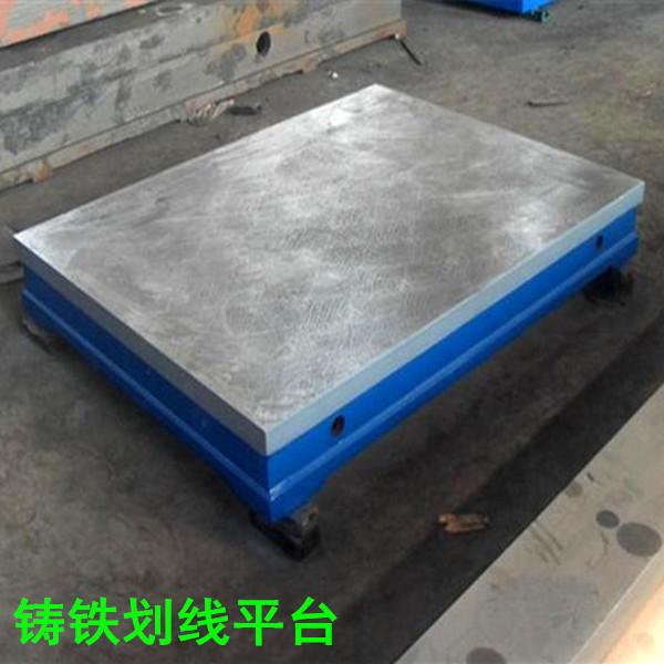 江苏铸铁划线平台铸铁T型槽工作台铸铁钳工工作台1000/1200