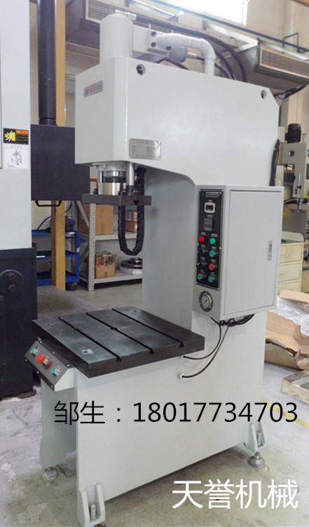 单柱弓形油压机,单柱弓形液压机