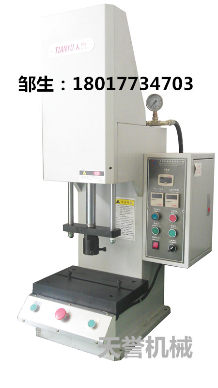 北京小型油压机,青岛小型台式油压机多少钱
