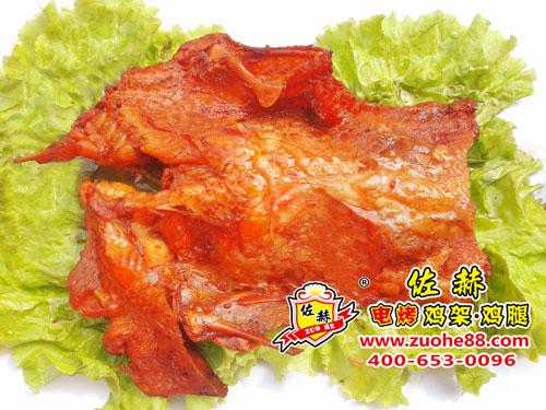 辽宁省电烤鸡脖加盟条件