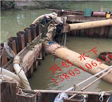 成县水下切割拆除公司
