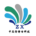 東莞市中芯防靜電科技有限公司