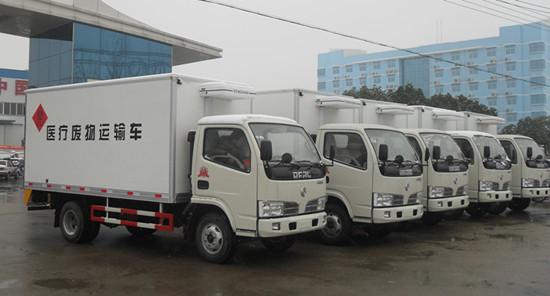 林州5吨1.5吨冷藏车售价