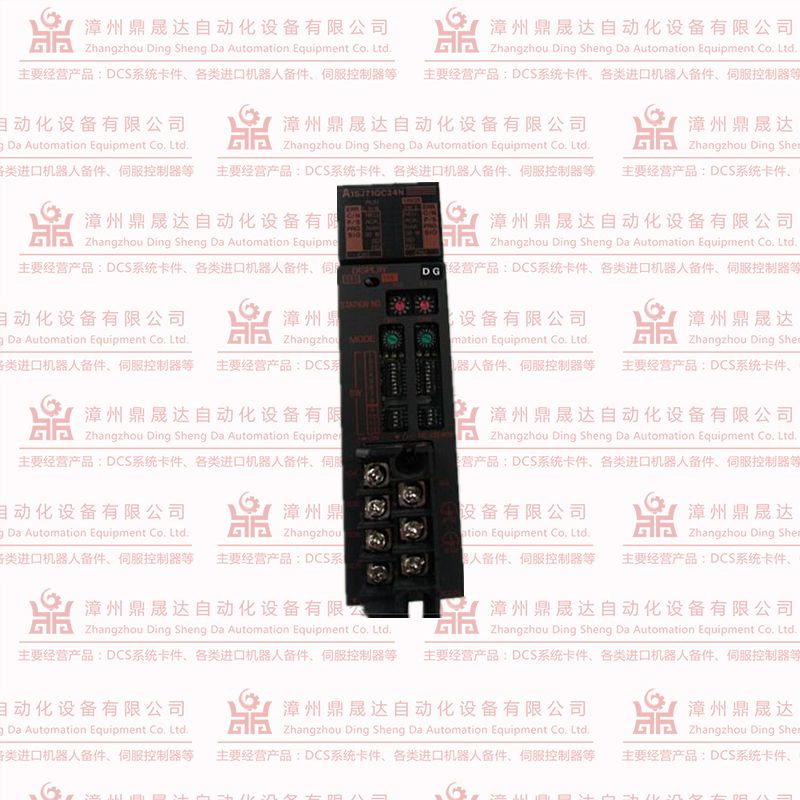 Metabo BAS 317,318 Sägeband  3 Stück MIX Sägeband 2240x0,65mm 8,10,16 Holz Al ..