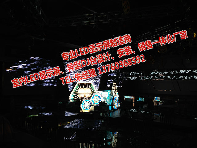 温江区高品质LED户外大屏幕,一线品牌LED电子屏芯片订购电话