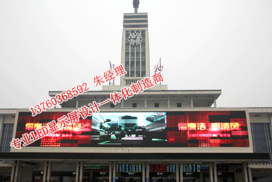奎屯市商场新款LED镜子屏,LED长条广告屏批发低价