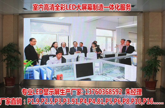 大理行政大楼150平米LED电子彩屏中高端配置报价经销商价格