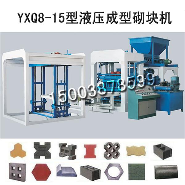 免烧砖机设备 庆泰8-15大型水泥免烧空心制砖机生产设备