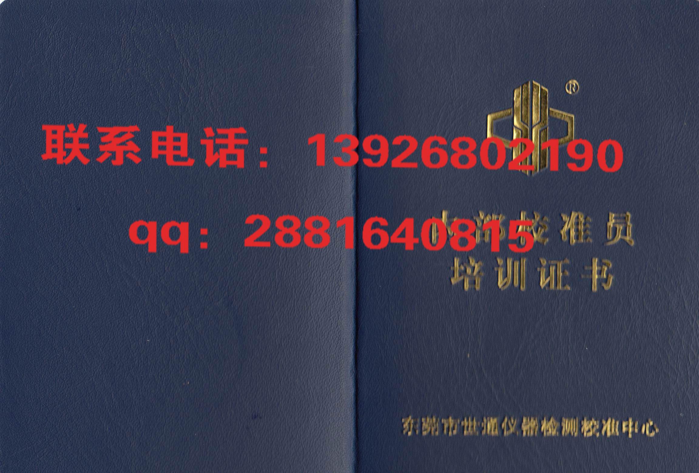 中山市火炬开发区仪器校准/仪器校准计量