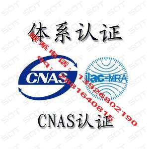 广州是番禺区实验室量具校准计量/检测送检
