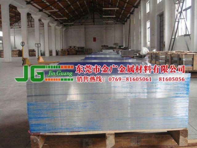 批发6061耐腐蚀超硬铝板|6061美铝薄板