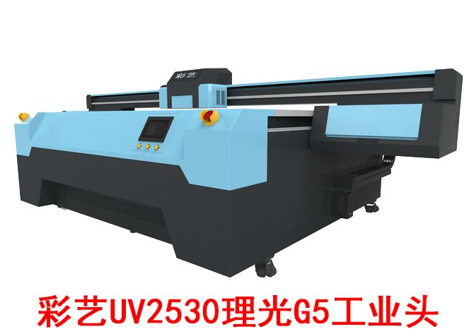 金属板材打印机  PVC板材打印机  广告行业打印机 南京彩艺厂家直销