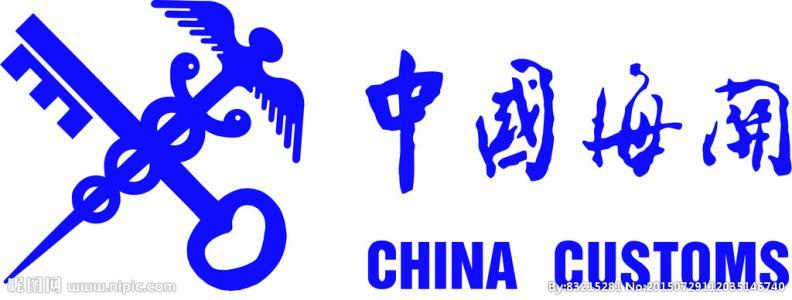 广州饮料进口关税/增值税是多少