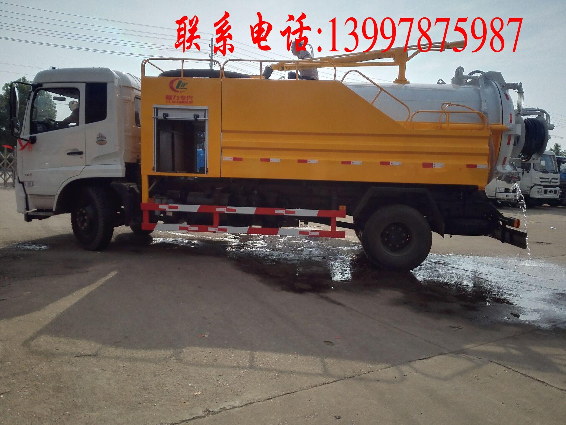 深圳市清洗吸污车