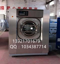 贵州大型洗涤设备 节能环保型水洗房设备 宾馆洗涤设备多少钱