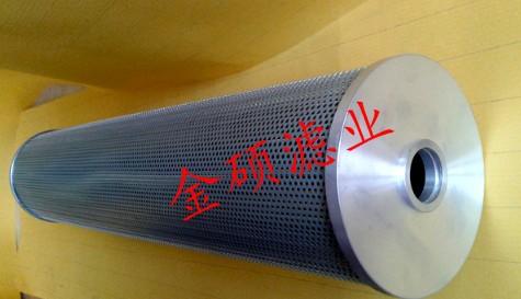 唐山DL009001滤芯的生产厂家