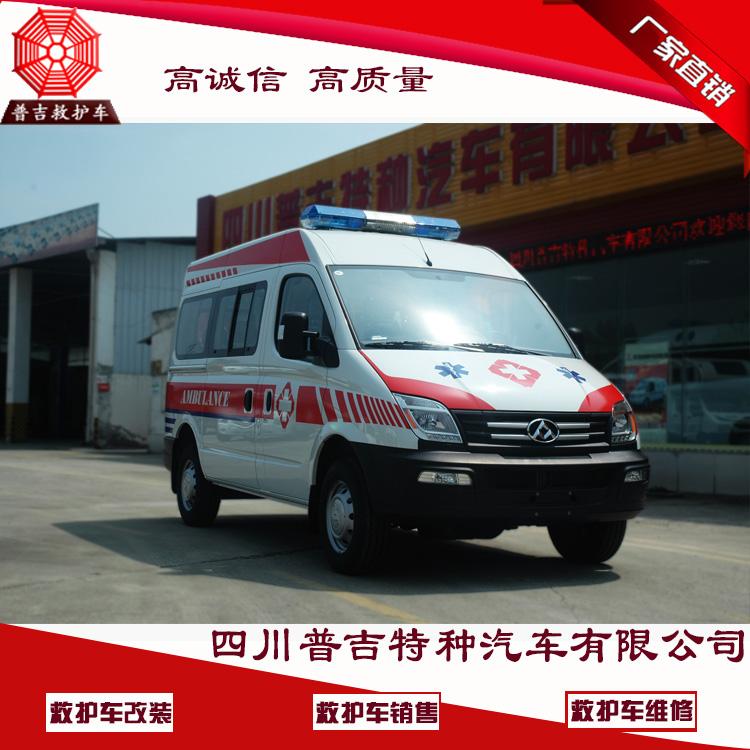 贵州安顺大通V80长轴中顶【救护车】贵州救护车厂家报价多少?