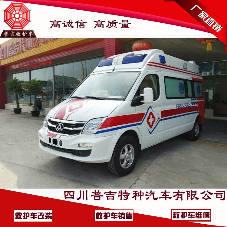 重庆大通负压救护车 大通救护车多少钱