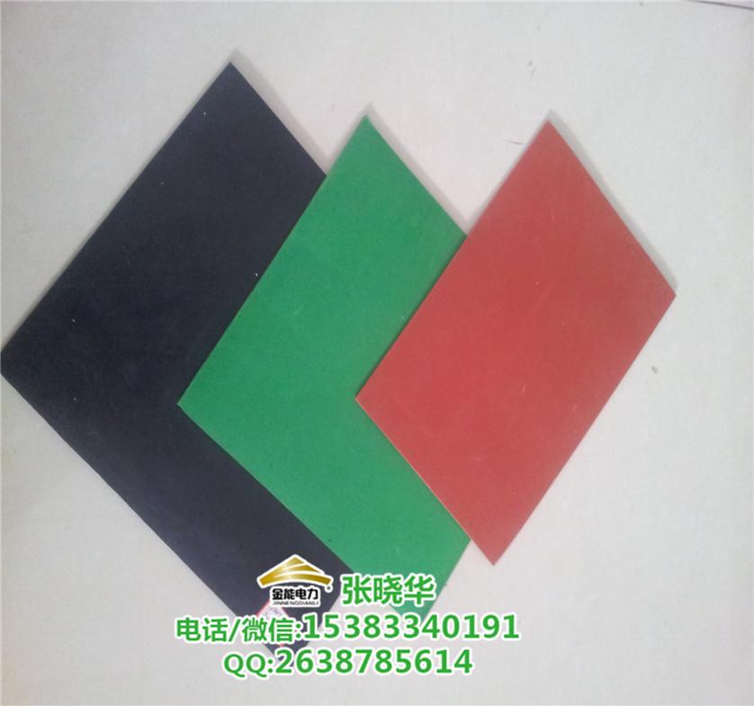 河南郑州5mm绝缘胶垫