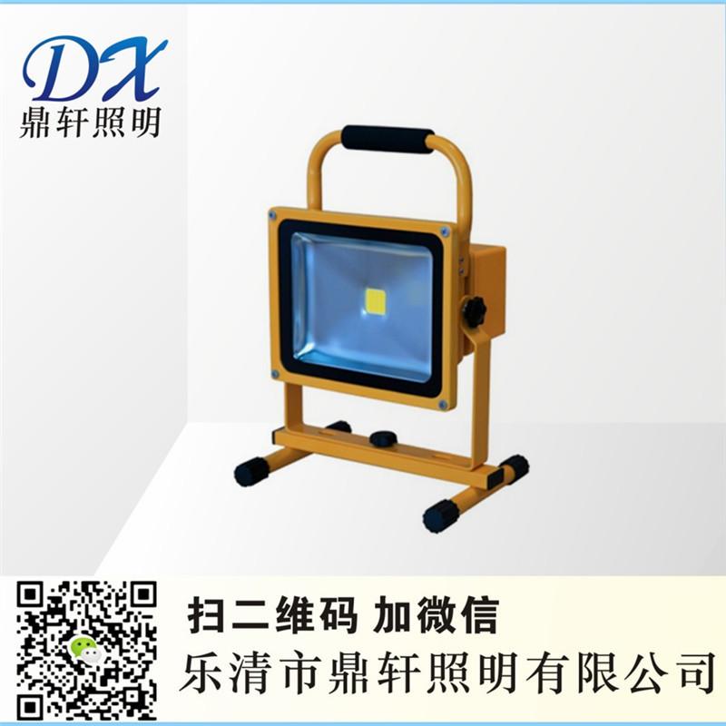 XH520TP-10W便携式移动工作灯 XH520TP价格