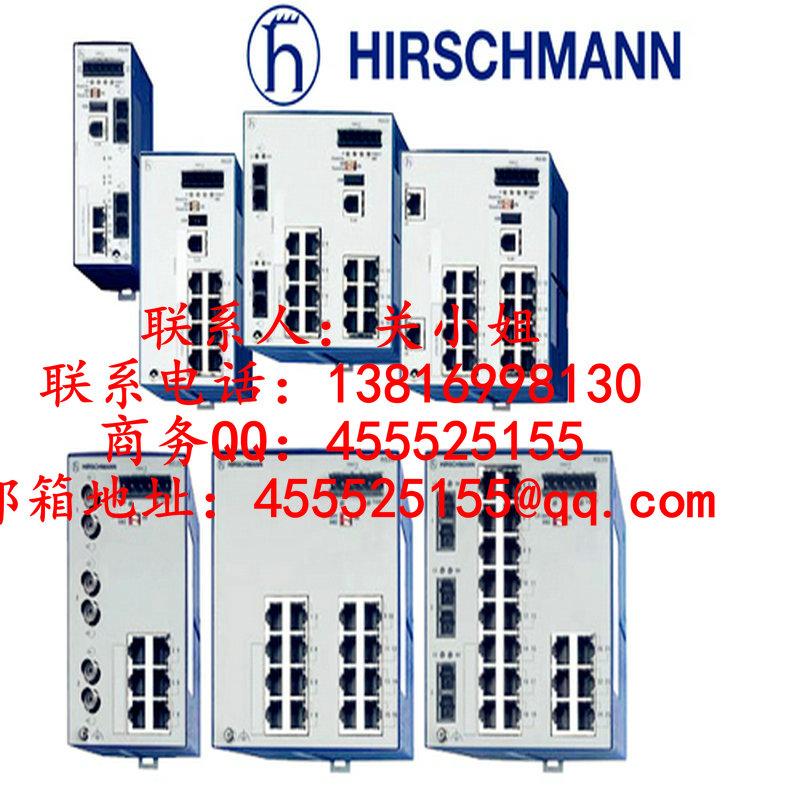 Hirschmann赫思曼RS30-0802T1T1SDHPHC