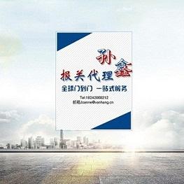 北京进口钻床报关