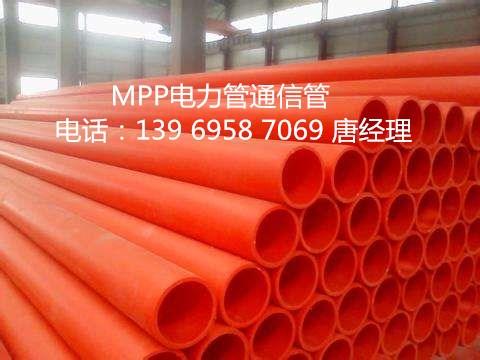 路灯工程MPP电力管直埋管威海乳山专业生产商