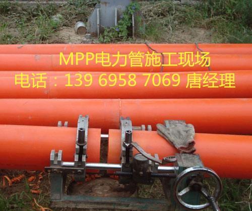 通信工程MPP电力管济宁微山县施工标准