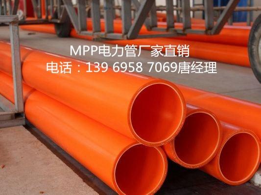 电力管标准壁厚MPP电力管淄博高青县施工标准