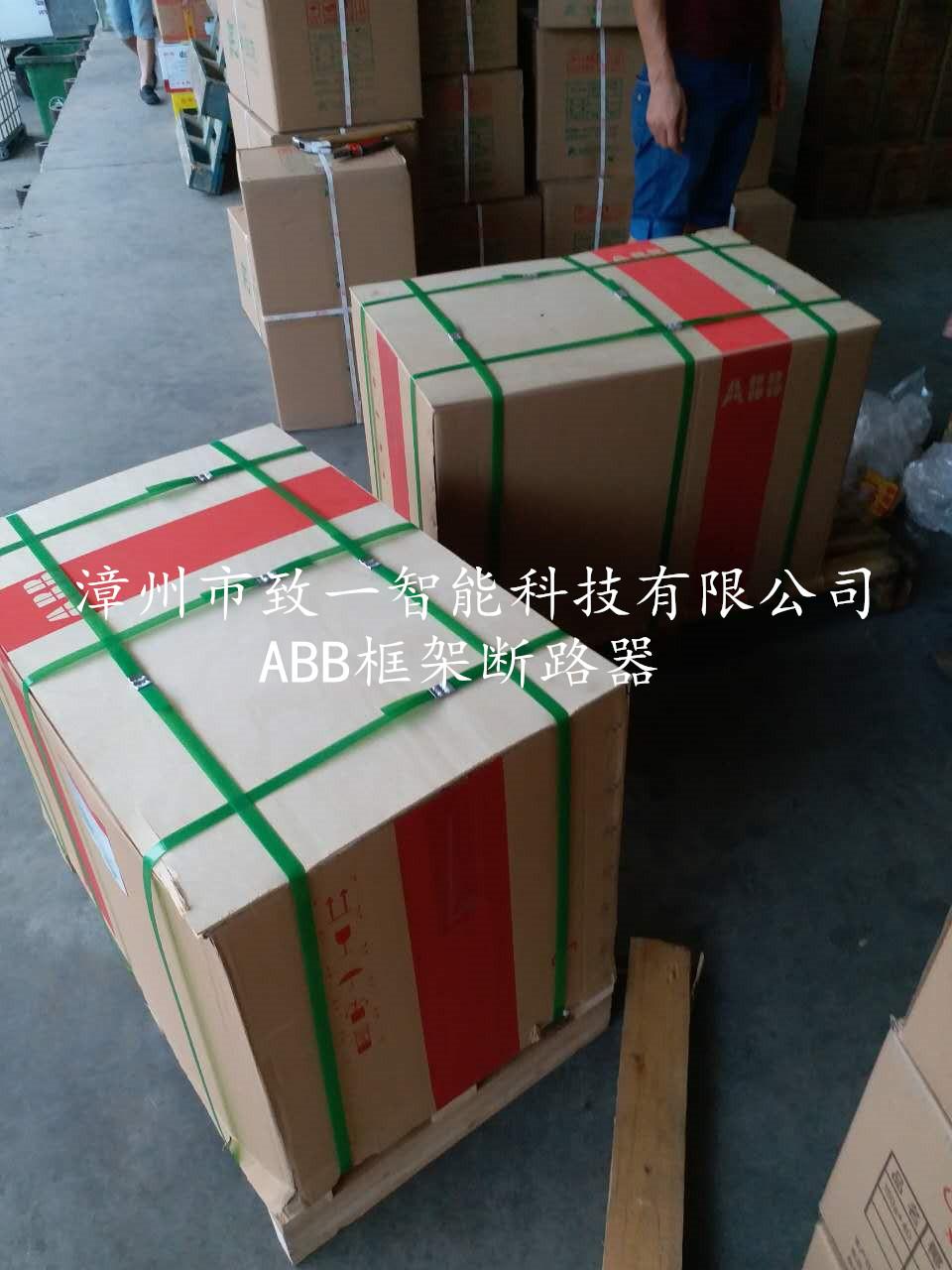 E1B1000 R1000 PR122/P-LSIG  ABB框架断路器