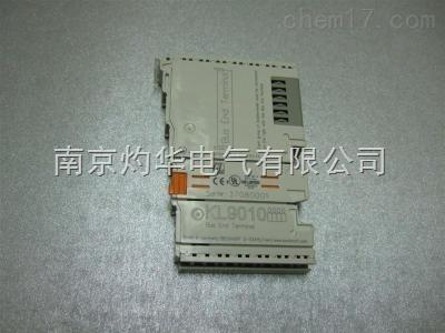 供应德国Beckhoff倍福 工业模块FM3332-B310-00