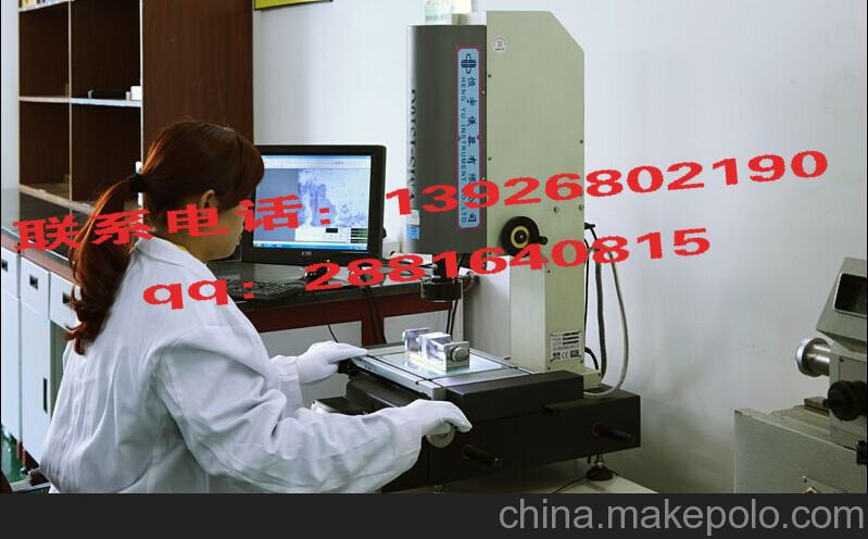 中山市仪器校准外校上门检测实验室校准计量仪器多少钱