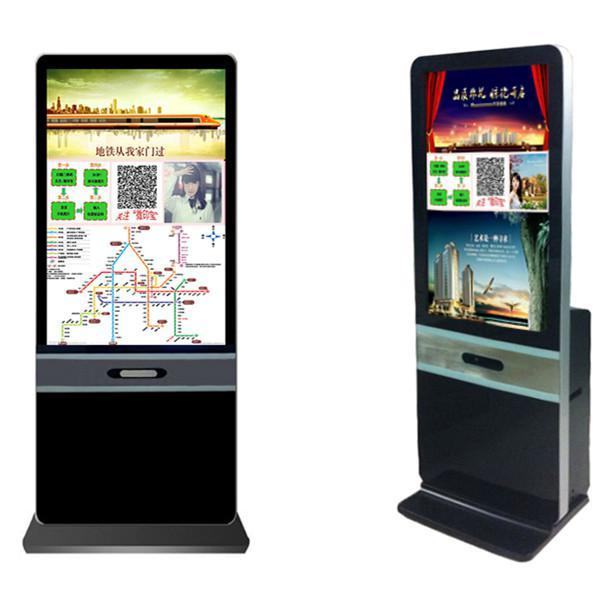 智能语音识别网络广告机MLD-LS550全网低价