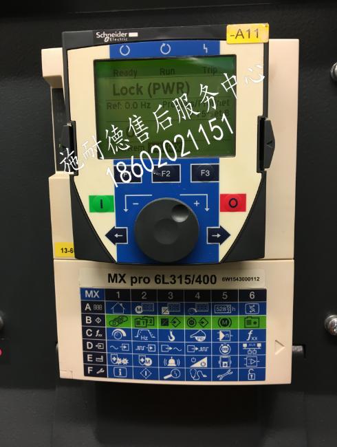 广州市白云区海瑞克盾构机 PDRIVE eco 4V110变频器维