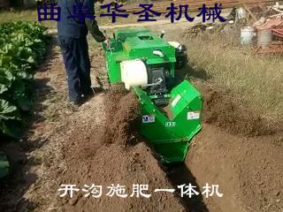 鄂州低矮型果园开沟施肥机